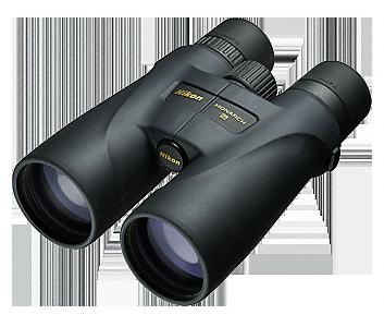 New 56mm Nikon Monarch 5 Binoculars