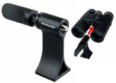 Vanguard Screw Type Tripod Adapter