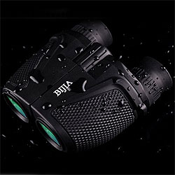 Waterproofing on the Bijia HT 12x25 Binoculars?