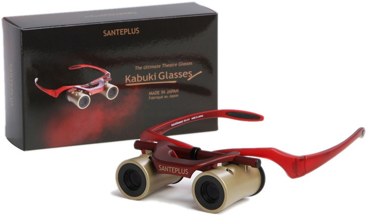 KabukiGlasses and Box