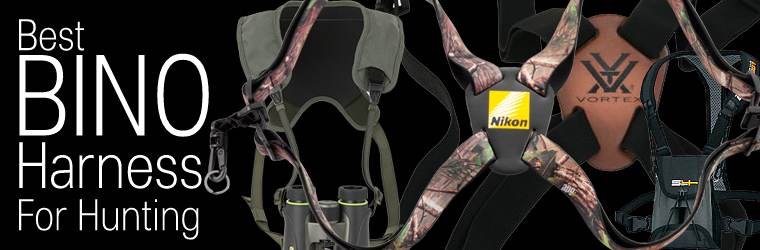 Best Binocular Harness for Hunting Title